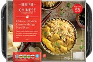 CHINESE CHICKEN CURRY WITH EGG FRIED RICE